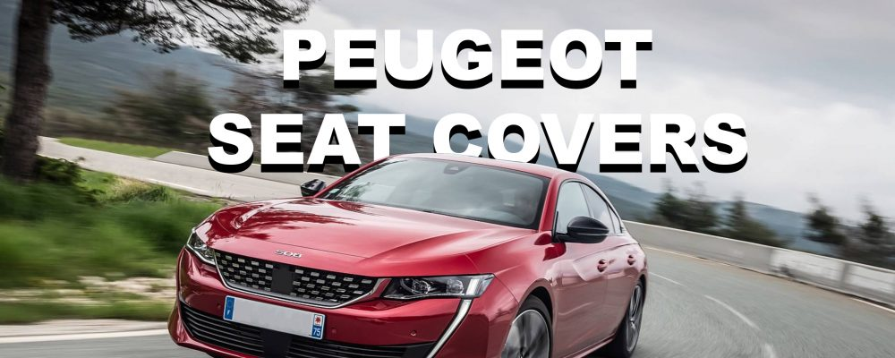 p car seat covers
